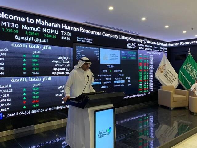 خلال الاحتفال ببدء تداول أسهم مهارة بسوق الأسهم السعودي