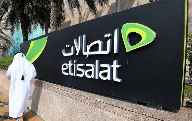 Etisalat became MENA's 1st operator to introduce 5G tech