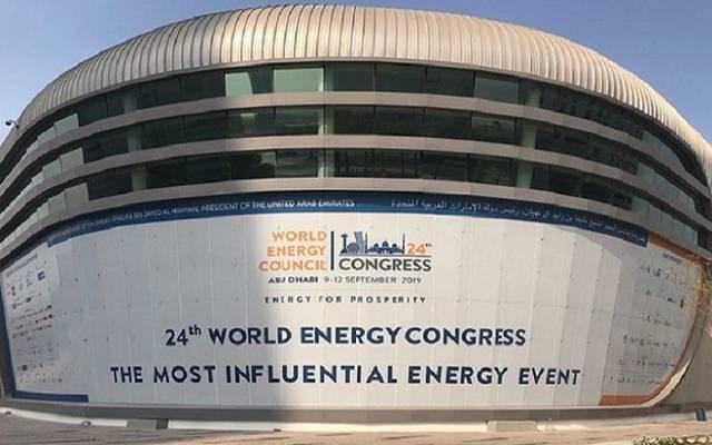 إنفوجرافيك.. نتائج اليوم الأول لمؤتمر الطاقة العالمي بأبوظبي