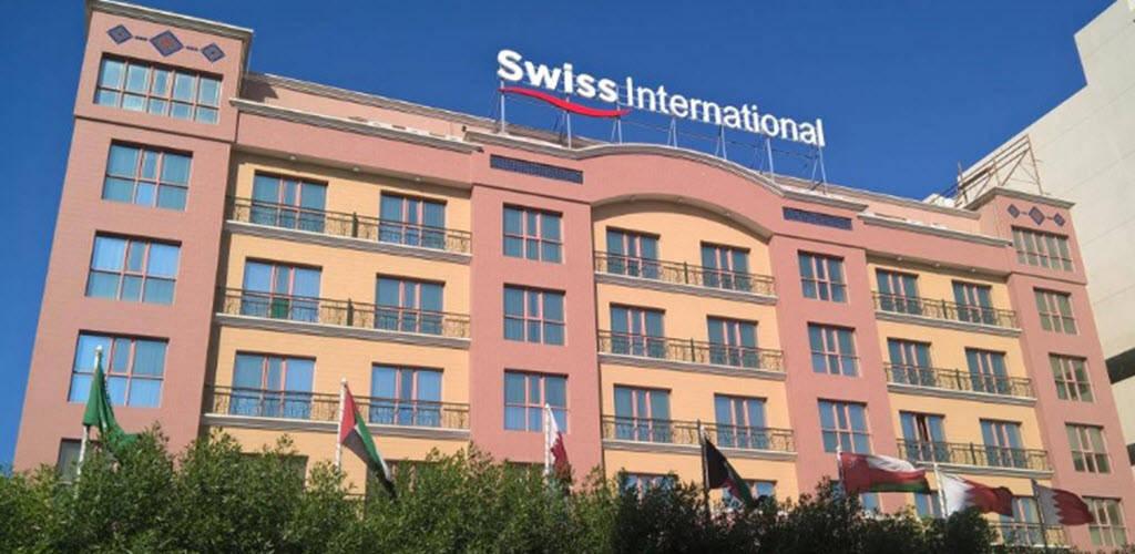 """""""سويس-بلهوتيل"""" تستهدف تطوير 5 فنادق بحلول 2021"""