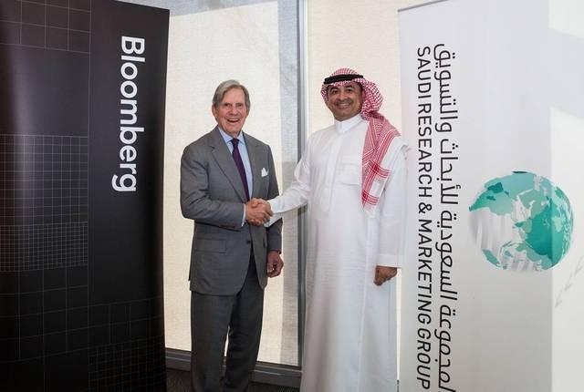 Bloomberg Asharq platform will be located in the Dubai International Financial Center (DIFC).
