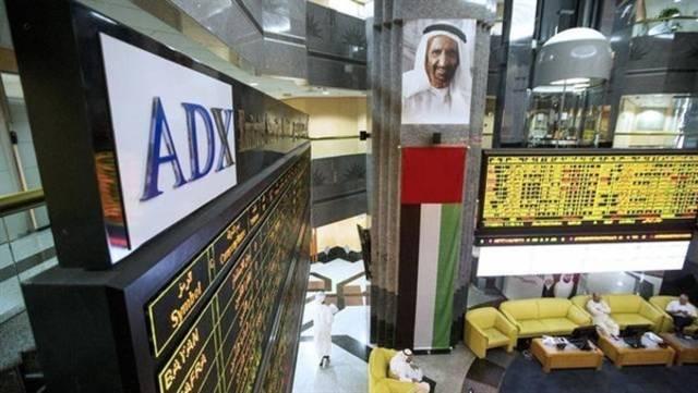 قاعة التداول بسوق أبوظبي المالي
