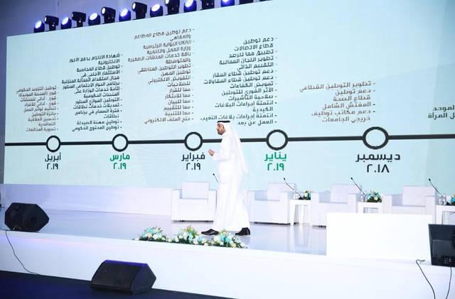 """وزير العمل السعودي خلال مراسم تدشين منصة """"قوى"""""""