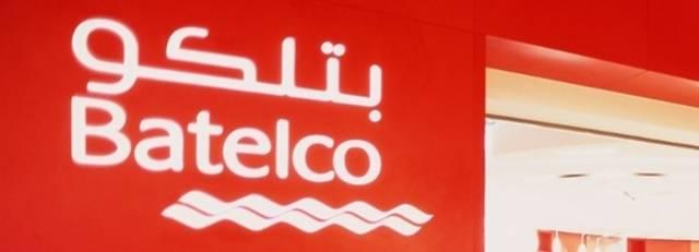 Batelco logs BHD 14.6m profit in Q1 on higher revenues