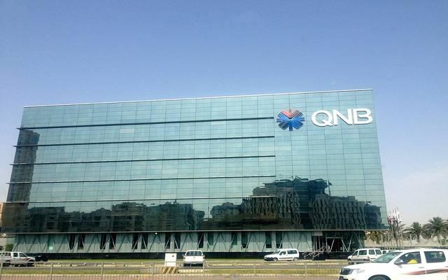وزاره الماليه : تنهي 65منازعة ضريبية مع بنك قطر الوطني الأهلي