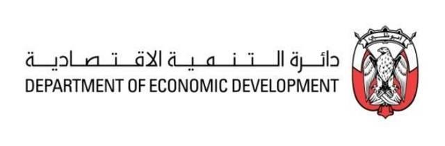 760717f0c اقتصادية أبوظبي والتخطيط العمراني يكشفان عن نتائج تطبيق اللوائح التنظيمية  للوحات الإعلانية للمحال التجارية