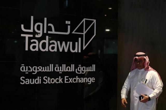 The Saudi Stock Exchange