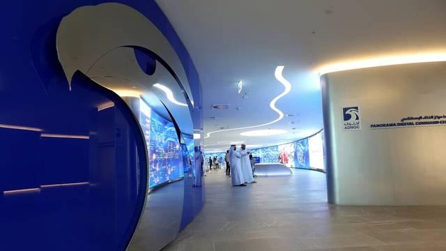 مقر شركة بترول أبوظبي الوطنية (أدنوك)