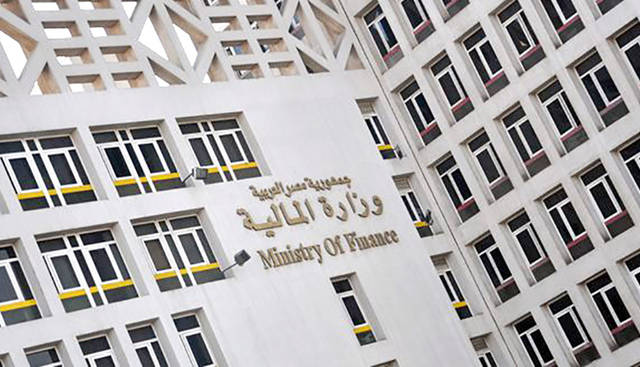The state-run IPOs aim to develop the Egyptian capital market and attract liquidity to the EGX
