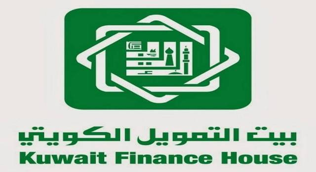 KFH's profits have increased by 12.1% in Q3-19