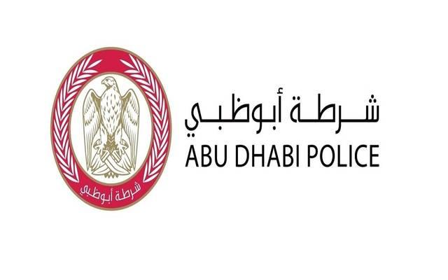 شعار شرطة أبوظبي