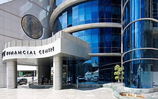 مركز قطر للمال