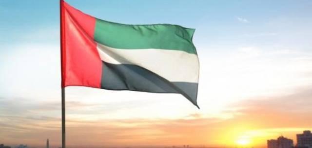 الإمارات الأولى في 5 قطاعات بمؤشر الاقتصاد الإسلامي