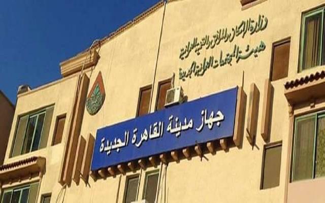 """الإسكان: تسليم الأراضي الأكثر تميزاً في """"الأوركيد"""" بالقاهرة الجديدة أول أكتوبر"""