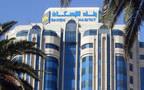 مقر بنك الإسكان التونسي