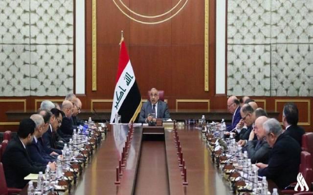 مجلس وزراء العراق