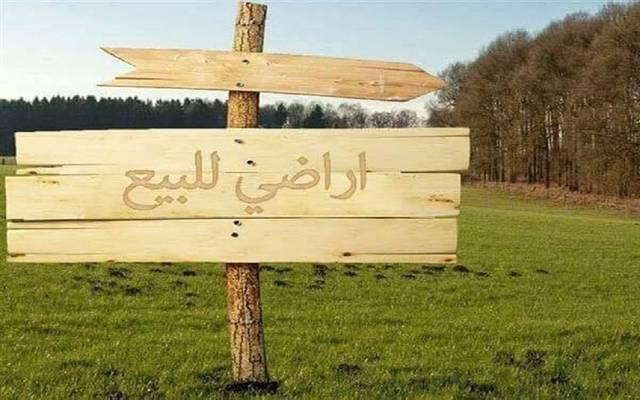 قررت الهيئة العامة للإصلاح الزراعية بيع قطعين أرض بقرية سنانون بمركز شربين بمساحات 190م2