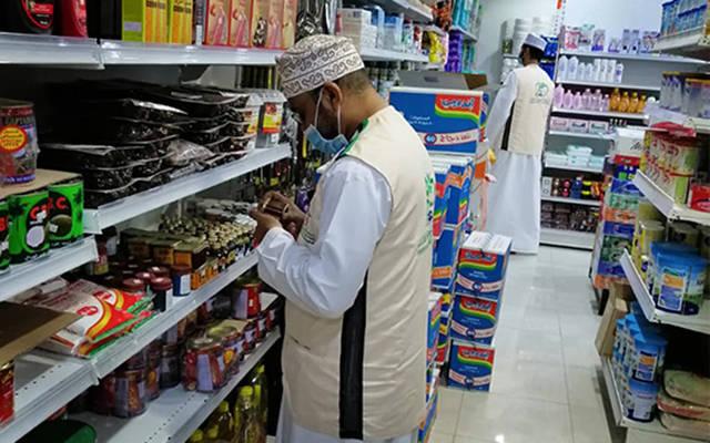 أحد المراكز التجارية في عمان