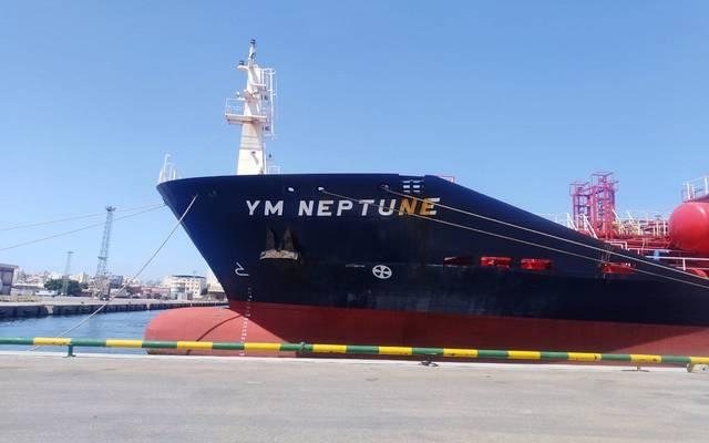 السفينة YM NEPTUNE التي ترفع علم مالطا