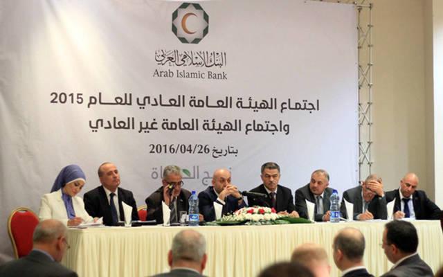 جانب من عمومية سابقة للبنك الإسلامي العربي