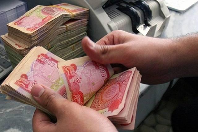 التوزيعات النقدية لعام 2016