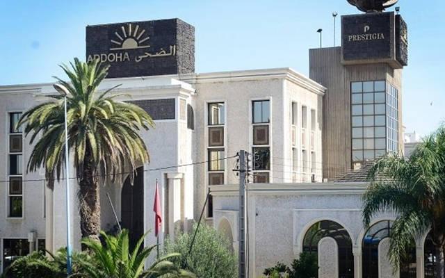 مقر مجموعة الضحى العقارية المغربية