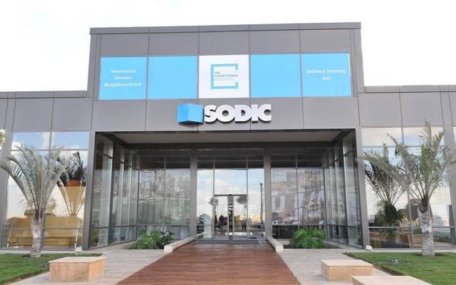 SODIC nets EGP 500m contractual sales from Allegria Residence
