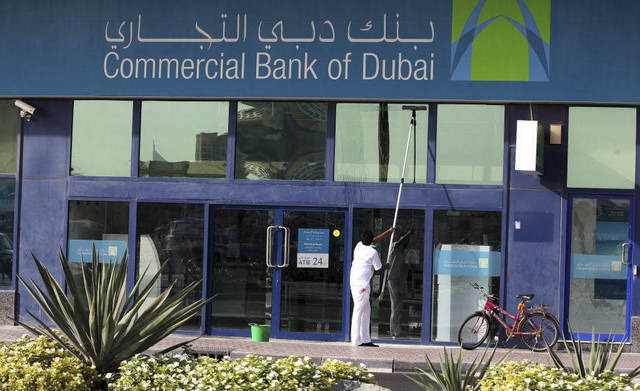 Net profit stood at AED 337.2 million in Q4-17