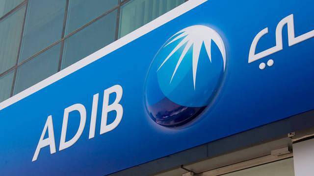ADIB Egypt logged a net profit of EGP 658.6 million in H1