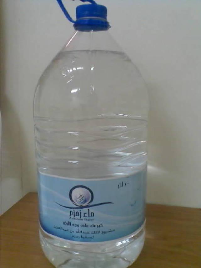 قرب رمضان يرفع مبيعات مياه زمزم ومطالب بنقاط للتوزيع وإنشاء شركة للتسويق معلومات مباشر