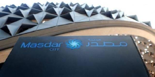 """شعار شركة أبوظبي لطاقة المستقبل """" مصدر"""""""