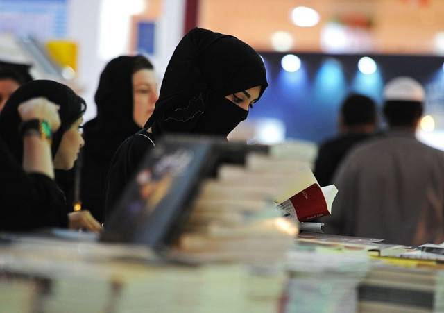 Saudi Arabia to allow women to become notaries for 1st time