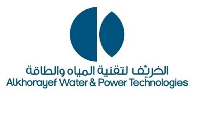 السعودي الفرنسي كابيتال: تغطية اكتتاب الأفراد بطرح الخريف لتقنية المياه 1511%