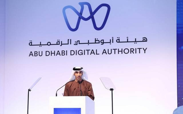 بمشاركة 1500متخصص.. الإمارات تستعرض التحول الرقمي في الحكومة والقطاع الخاص