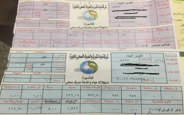 تقرير: اتجاه لزيادة رسوم النظافة على فواتير الكهرباء في مصر