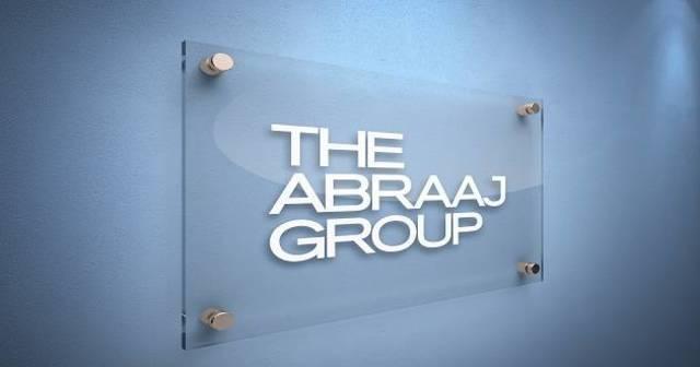 المؤسسة العربية المصرفية متعهد تغطية الصفقة