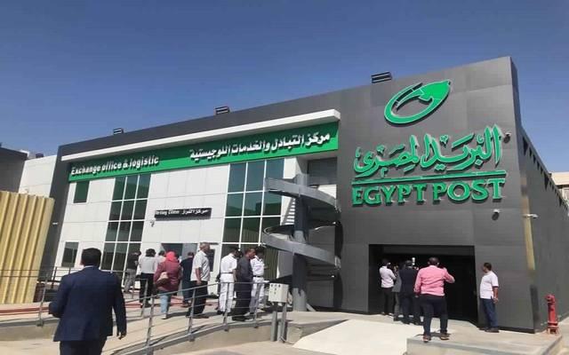 البريد المصري يوقع بروتوكولاً لتقديم خدمات تأمينية عبر مكاتبه