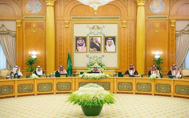 مجلس الوزراء السعودي - صورة أرشيفية