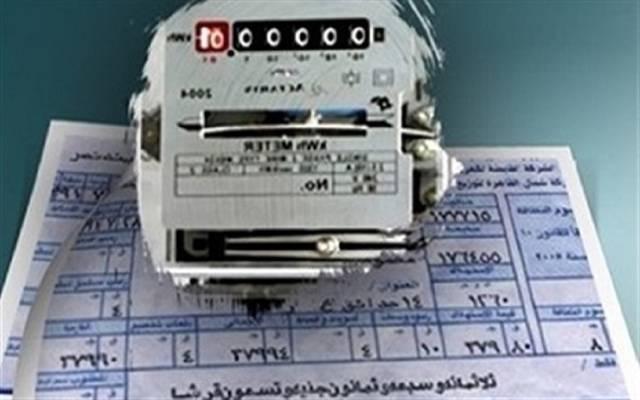 الحكومة المصرية تنفي إقرار زيادة جديدة في أسعار فواتير الكهرباء