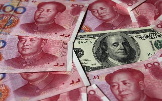 China's PBC injects $75bn in banking system in October