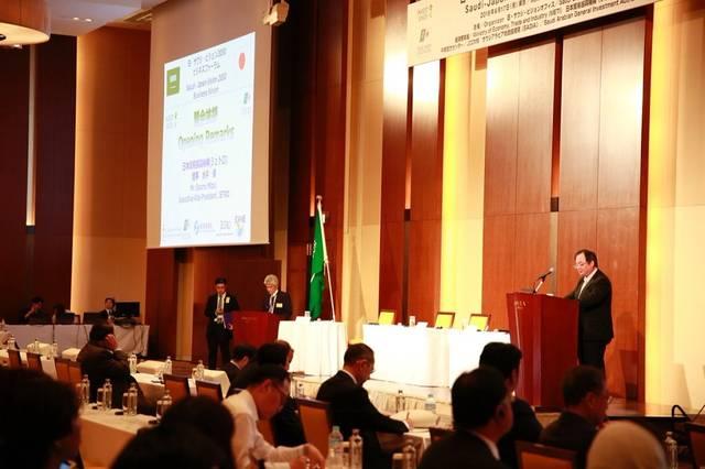 جانب من بدء أعمال منتدى رؤية السعودية اليابان 2030 في طوكيو
