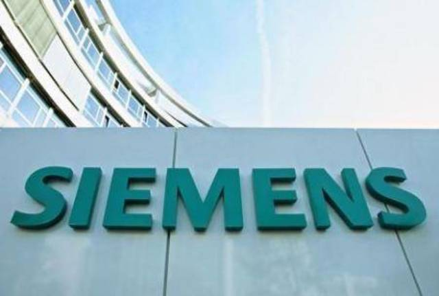 Siemens Switchgear Qatar