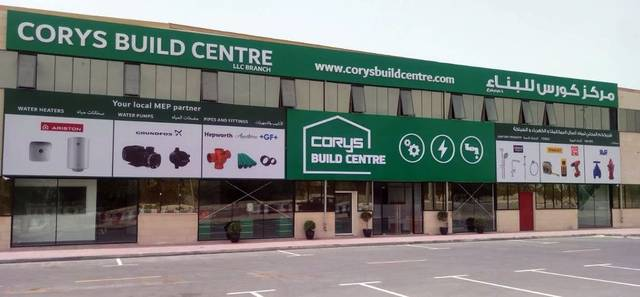 Corys Build Centre expands in Oman - Mubasher Info