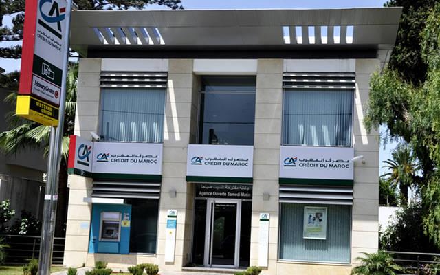 """كابيتال إنتليجنس تؤكد تصنيف القوة المالية لـ""""مصرف المغرب"""""""
