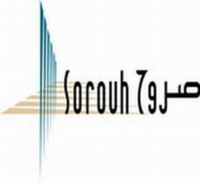 «أرقام كابيتال» توصي بشراء سهم «الدار صروح» العقارية