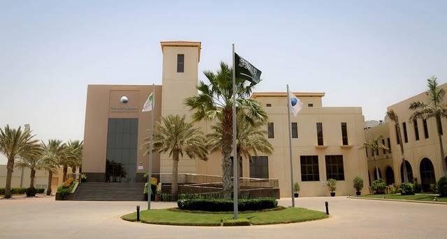 World Academy - King Abdullah Economic City