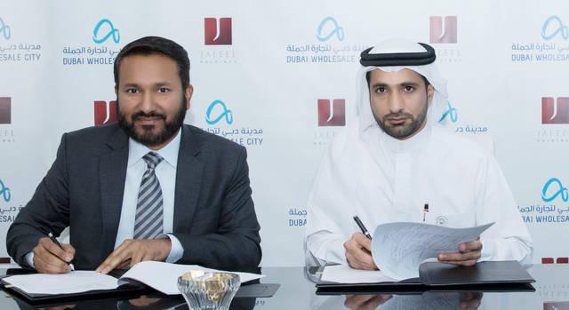 بموجب الاتفاقية، ستستفيد المنشأة الجديدة لجليل القابضة من طيف واسع من مرافق مدينة دبي لتجارة الجملة