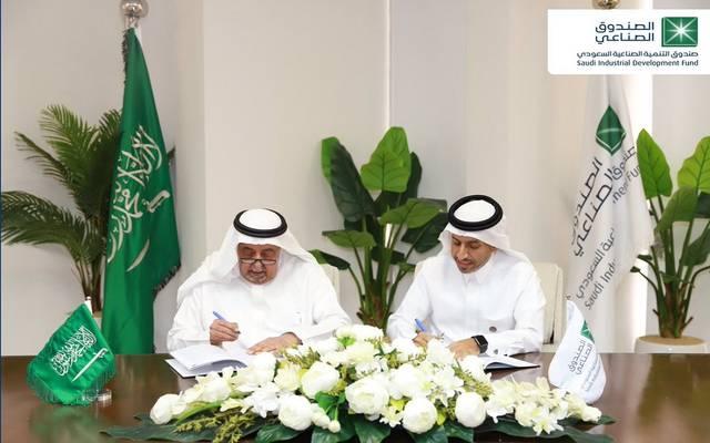 """اتفاقية تمويل بين """"الصناعي السعودي"""" و""""آسيا ستيل"""" بـ292 مليون ريال"""