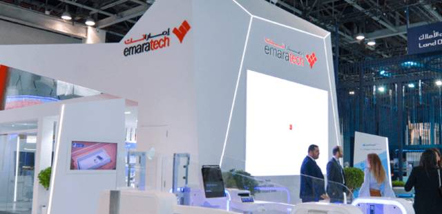 Emaratech to display cutting-edge technology products at Airport Show 2019