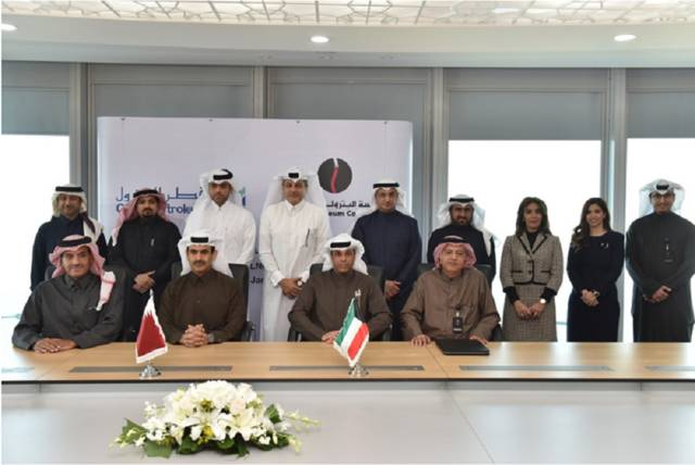 Officials from Kuwait Petroleum Corporation and Qatar Petroleum
